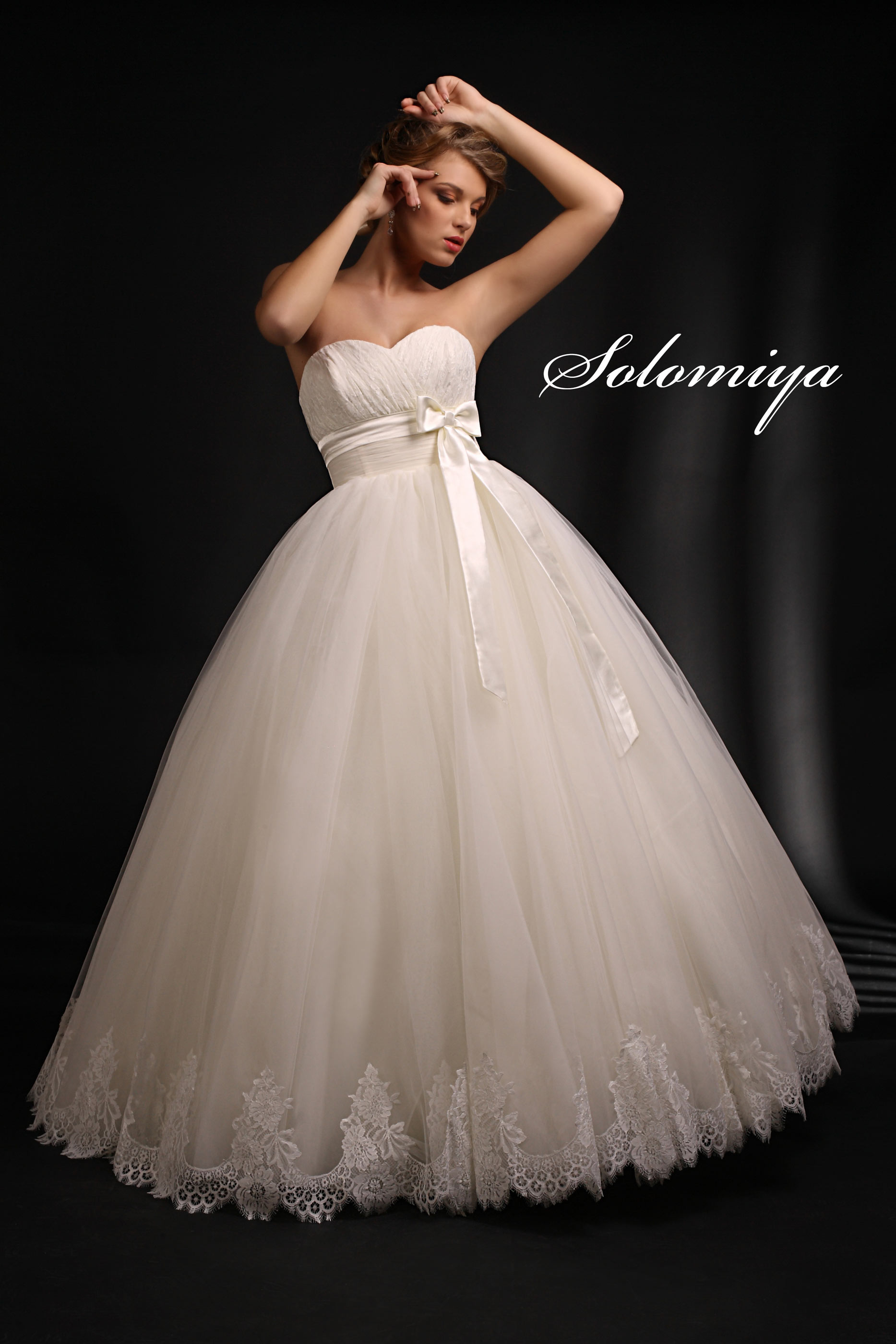 Wedding Dress Solomiya  1