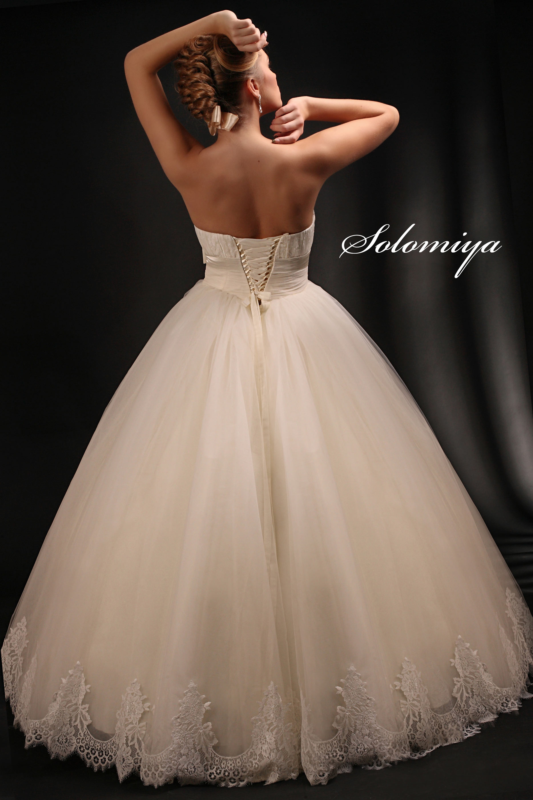 Wedding Dress Solomiya  2